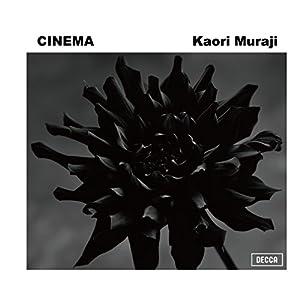 シネマ(初回限定盤)(DVD付)