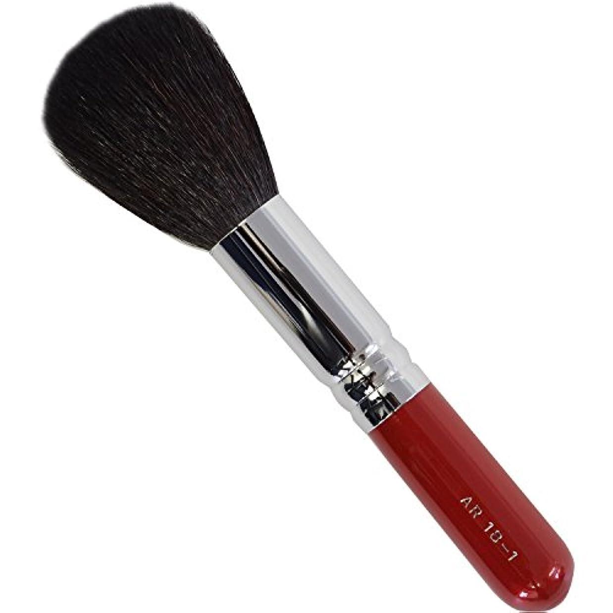 節約する雄弁蒸気ARRS18-1 熊野筆 六角館さくら堂 パウダーブラシ 山羊毛100% 赤軸 プロ仕様
