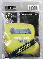 鉄wa(ブレスレット) 923形ドクターイエロー ダークブルー Sサイズ