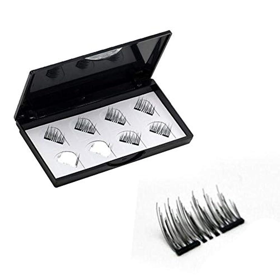ビューティー つけまつげ 磁気 3D磁気 柔らかい 手作り のり不要 再利用可能 極薄 超軽量高級繊維 接着剤不要 付自然的手作り8個セット