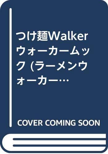 つけ麺Walker ウォーカームック (ラーメンウォーカームック)