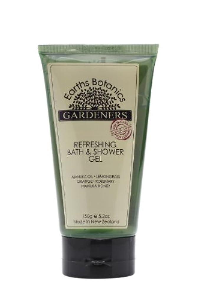 会話型フィラデルフィア添加剤Earths Botanics GARDENERS(ガーデナーズ) ボディウォッシュ 150g