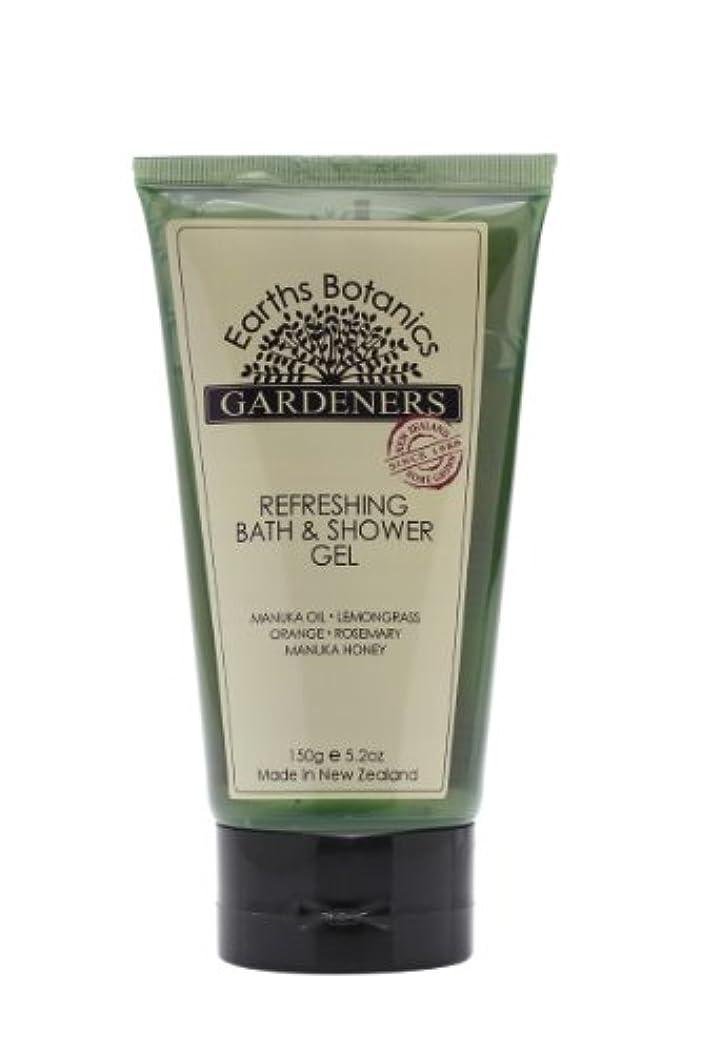 ディーラー放送レッドデートEarths Botanics GARDENERS(ガーデナーズ) ボディウォッシュ 150g
