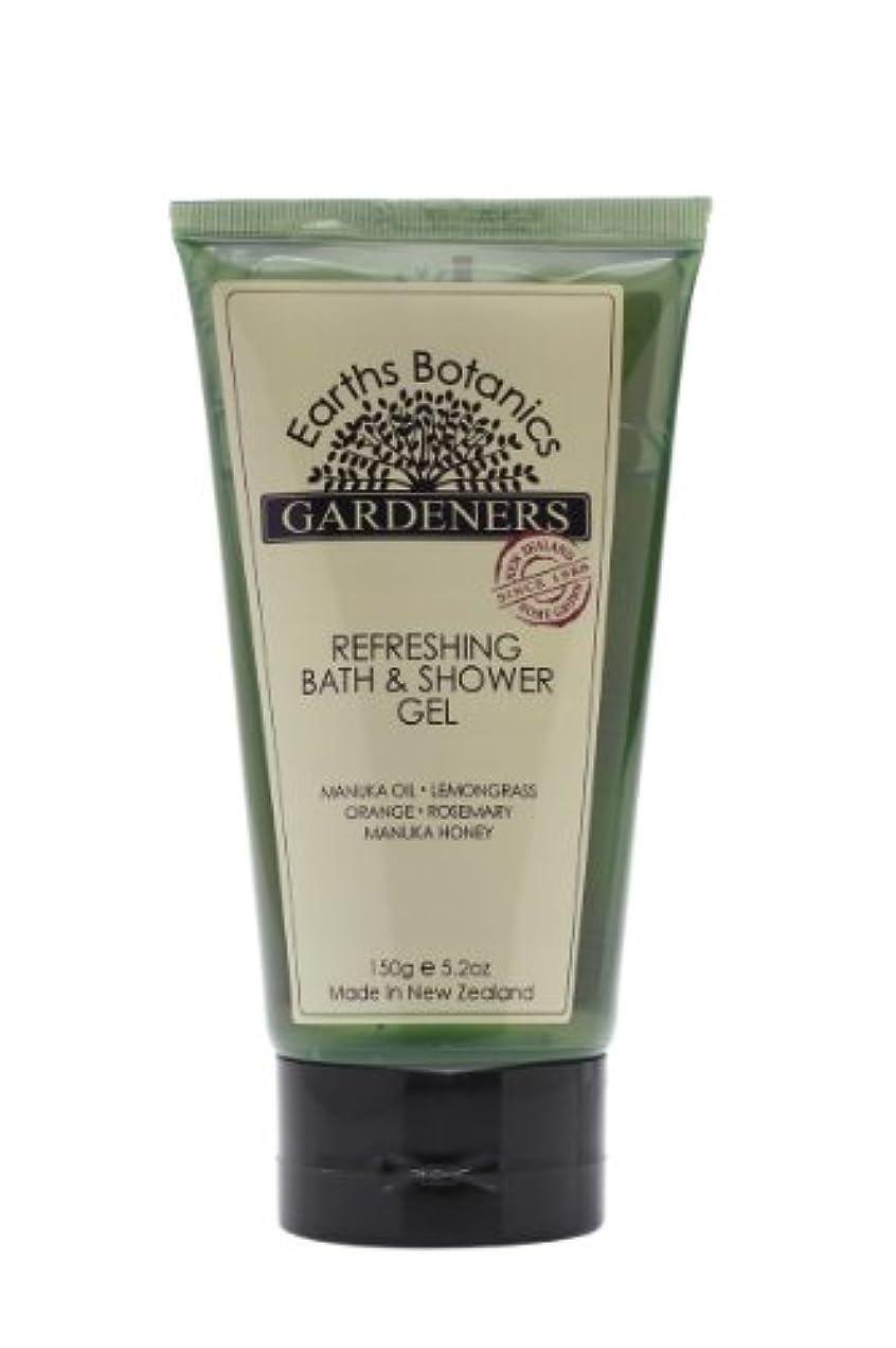 熟達したセラー笑Earths Botanics GARDENERS(ガーデナーズ) ボディウォッシュ 150g