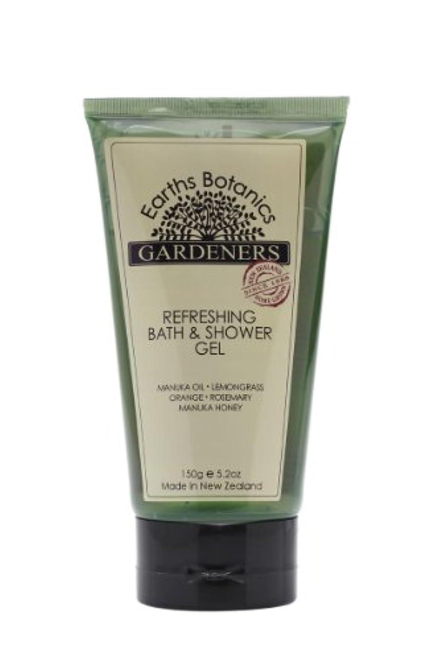 Earths Botanics GARDENERS(ガーデナーズ) ボディウォッシュ 150g