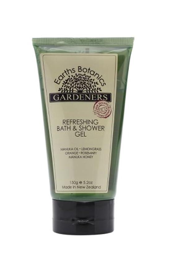 費やす水銀の検出するEarths Botanics GARDENERS(ガーデナーズ) ボディウォッシュ 150g