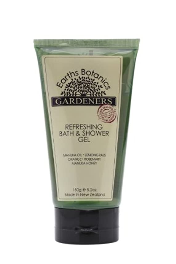 硬さおとうさん素人Earths Botanics GARDENERS(ガーデナーズ) ボディウォッシュ 150g