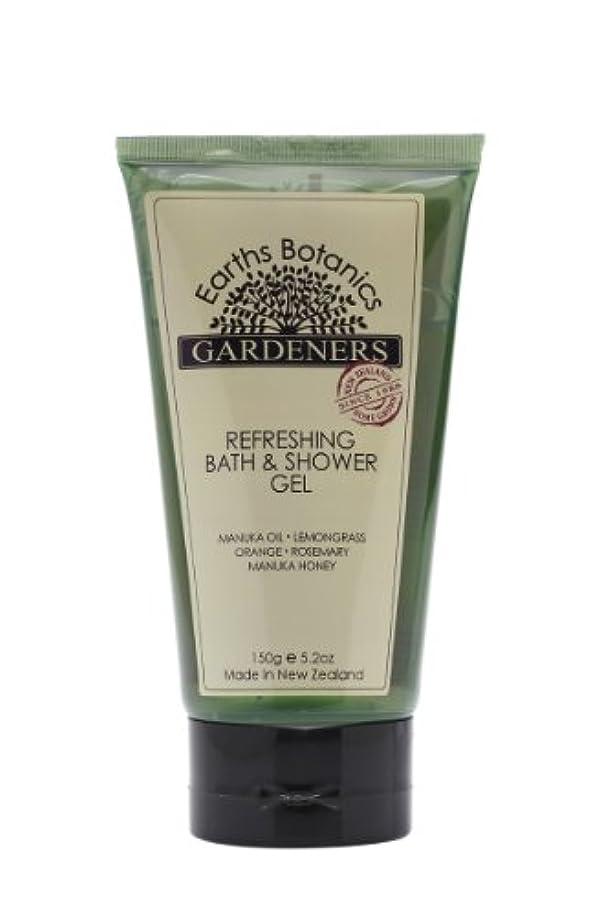 不毛パシフィックお祝いEarths Botanics GARDENERS(ガーデナーズ) ボディウォッシュ 150g