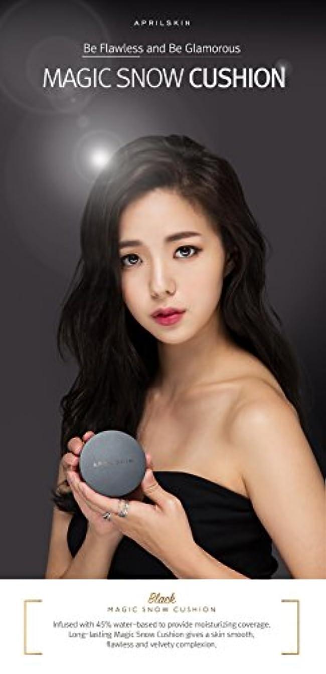 噴水葉巻汚染[April Skin]韓国クッション部門1位!NEW!!★Magic Snow Cushion Black 2.0★/w Gift Sample (#21 Light Beige) [並行輸入品]