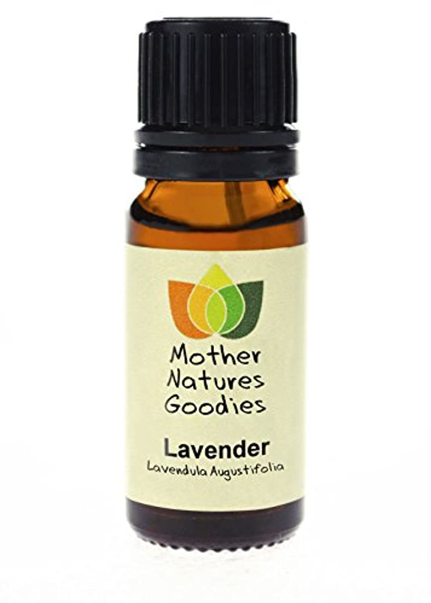 鈍い硬い時間厳守10ml 精油 100%純粋天然 香りを選択 (アロマセラピー)- ラベンダー