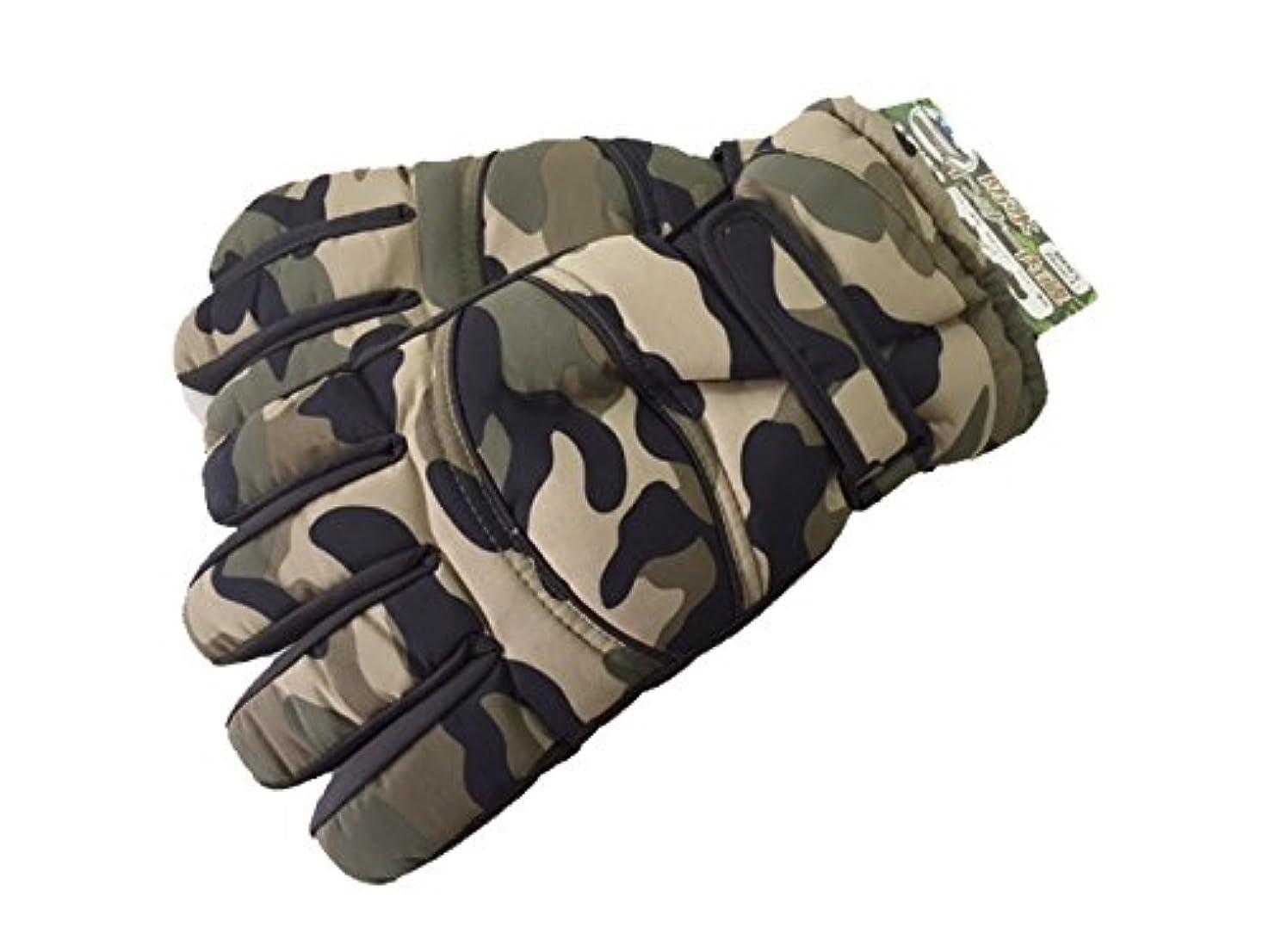 新しさまもなくジャケットJaggad(ジャガッド) 厚手 防水インナー内臓グローブ M カモ柄 SP300