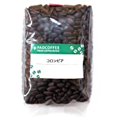 【自家焙煎コーヒー豆】コロンビア・スプレモ・テケンダマ200g (エスプレッソ挽き)