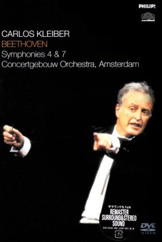 ベートーヴェン:交響曲第4番&第7番[DVD]