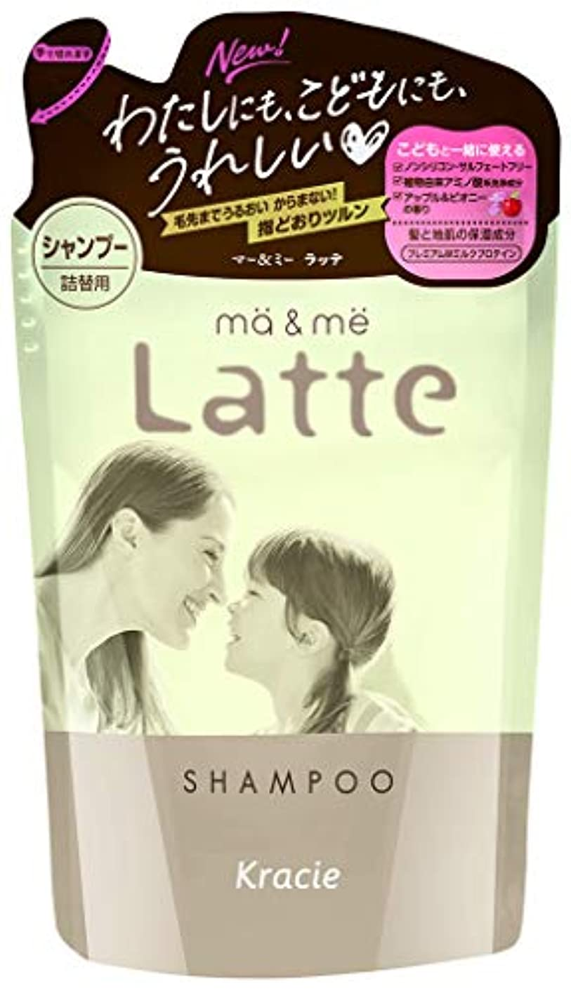 伝えるごみ安らぎマー&ミーLatte シャンプー詰替360mL プレミアムWミルクプロテイン配合(アップル&ピオニーの香り)