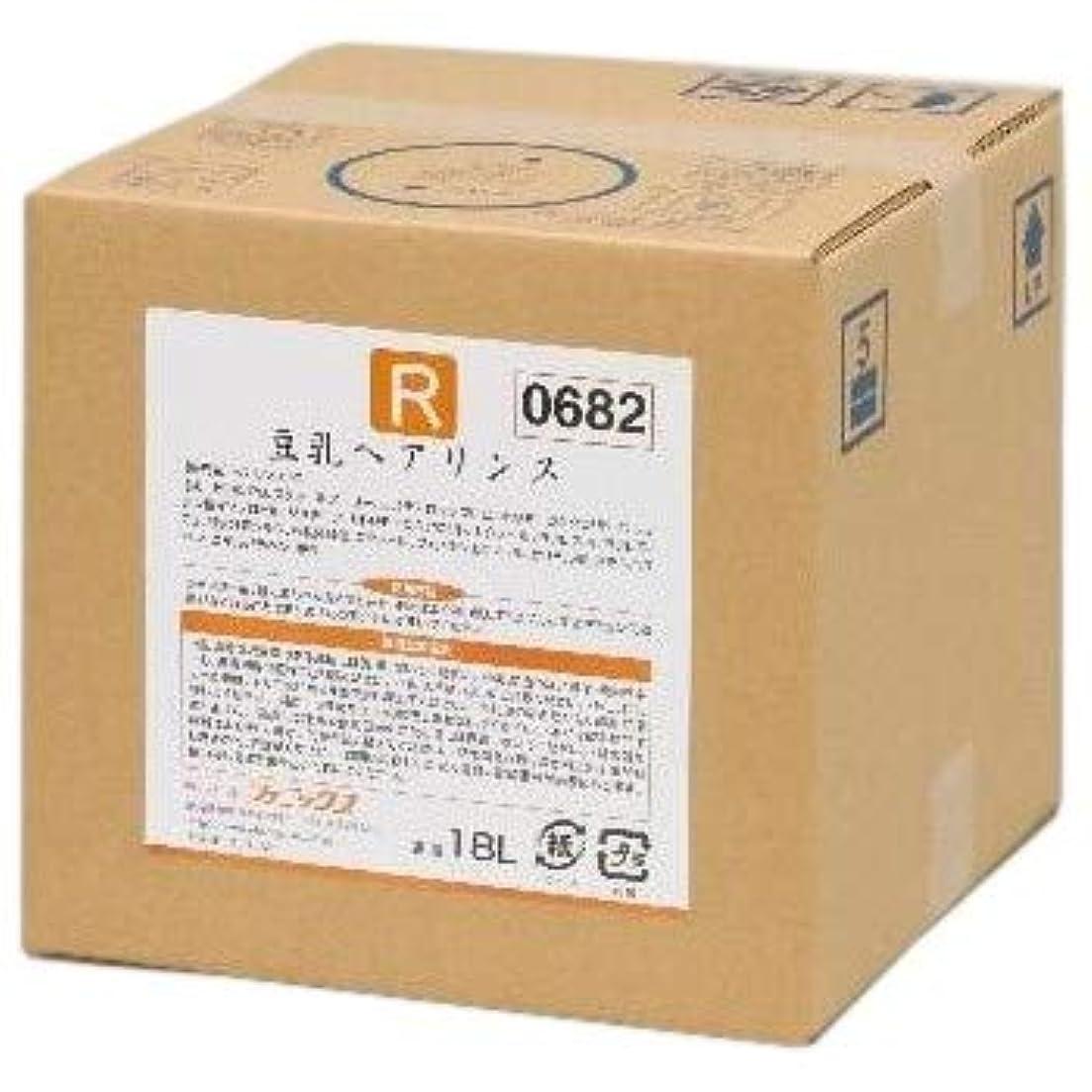 立法姿勢世代豆乳ヘアリンス 18L 1個