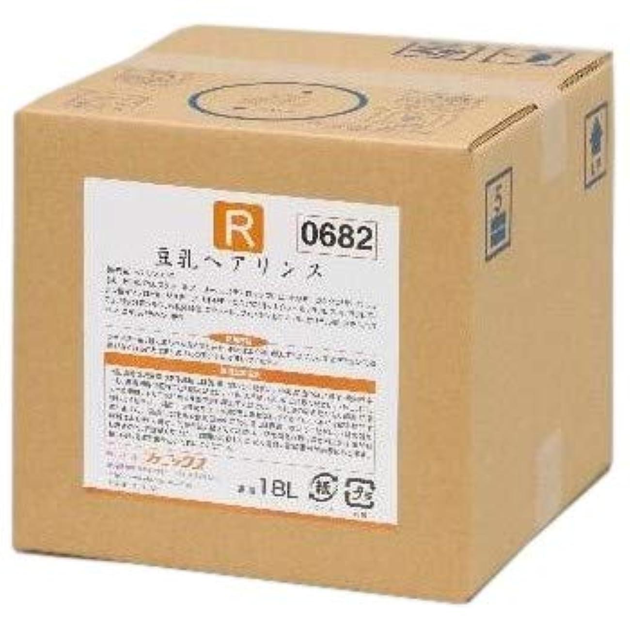 キャンベラ無数の依存する豆乳ヘアリンス 18L 1個