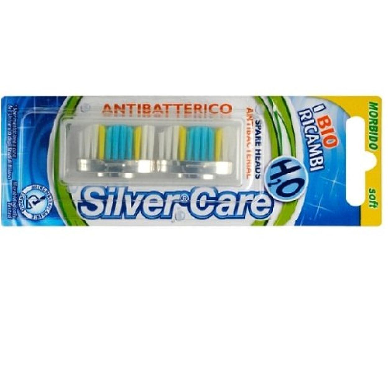 ヒール明確な面白いシルバー抗菌歯ブラシ スペア ソフト