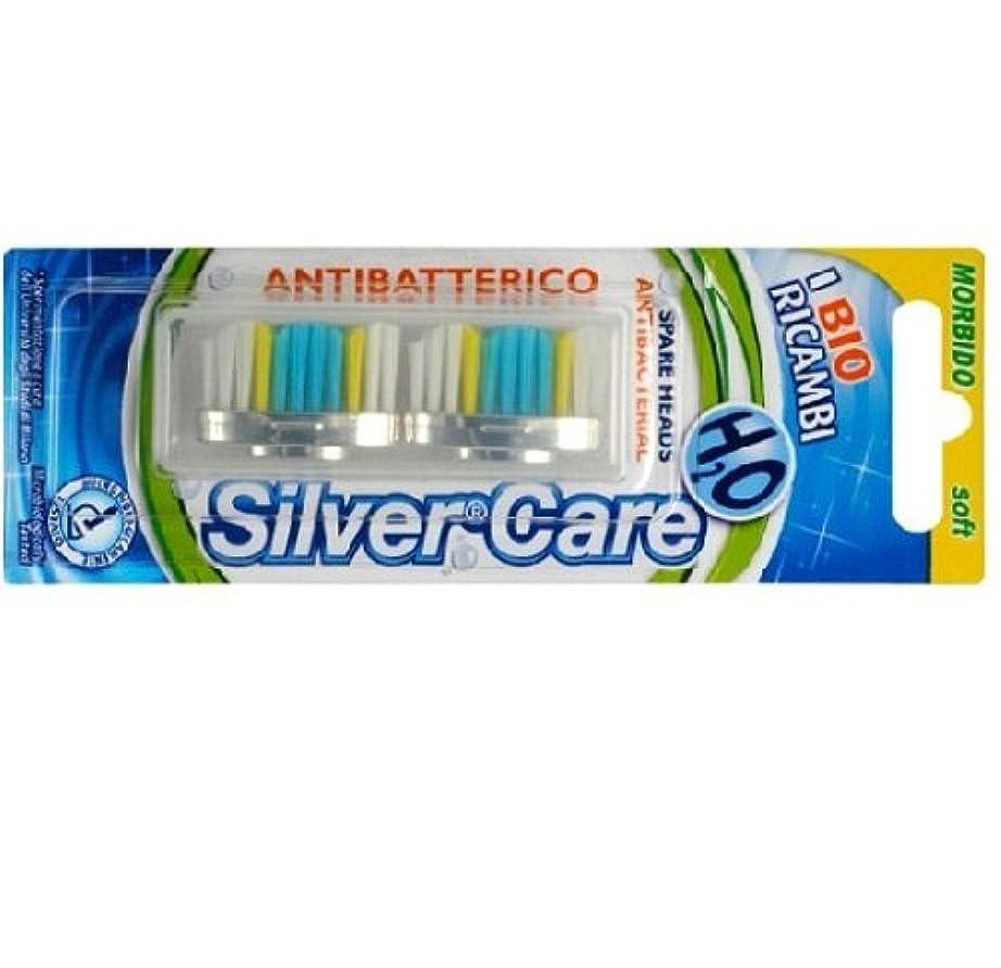 ドループ感謝する生産的シルバー抗菌歯ブラシ スペア ソフト