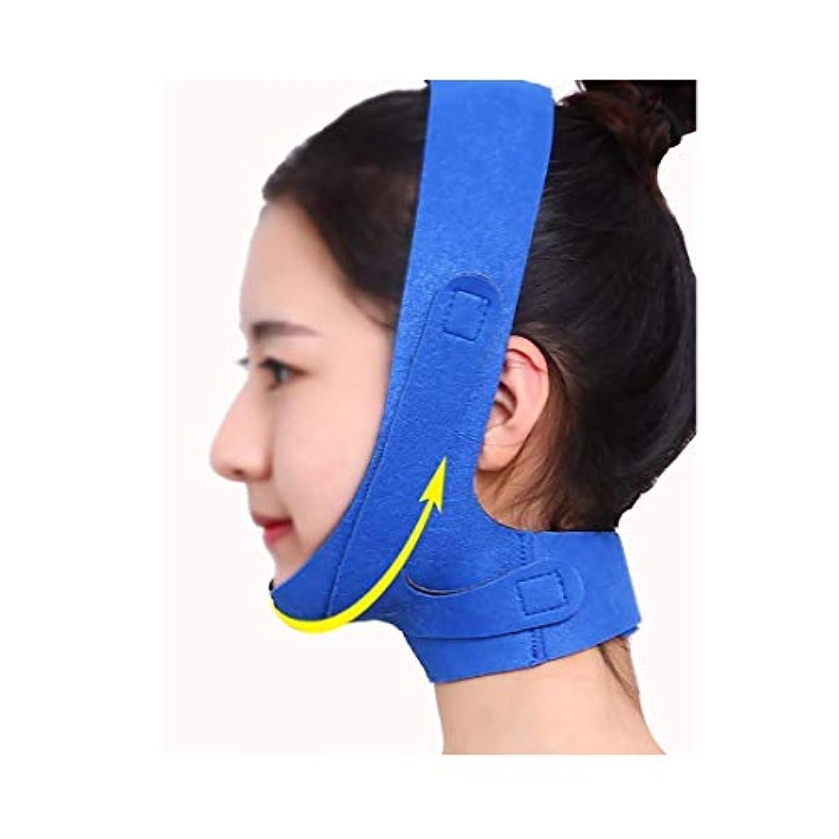 十分ではない鎮痛剤クリックフェイスリフトマスク、チンストラップの回復の包帯の睡眠の薄い顔の包帯の薄いフェイスマスクフェイスリフトの美のマスクの包帯の青いフェイスマスクが付いている小さいVの顔を高めるフェイスリフトのアーティファクト
