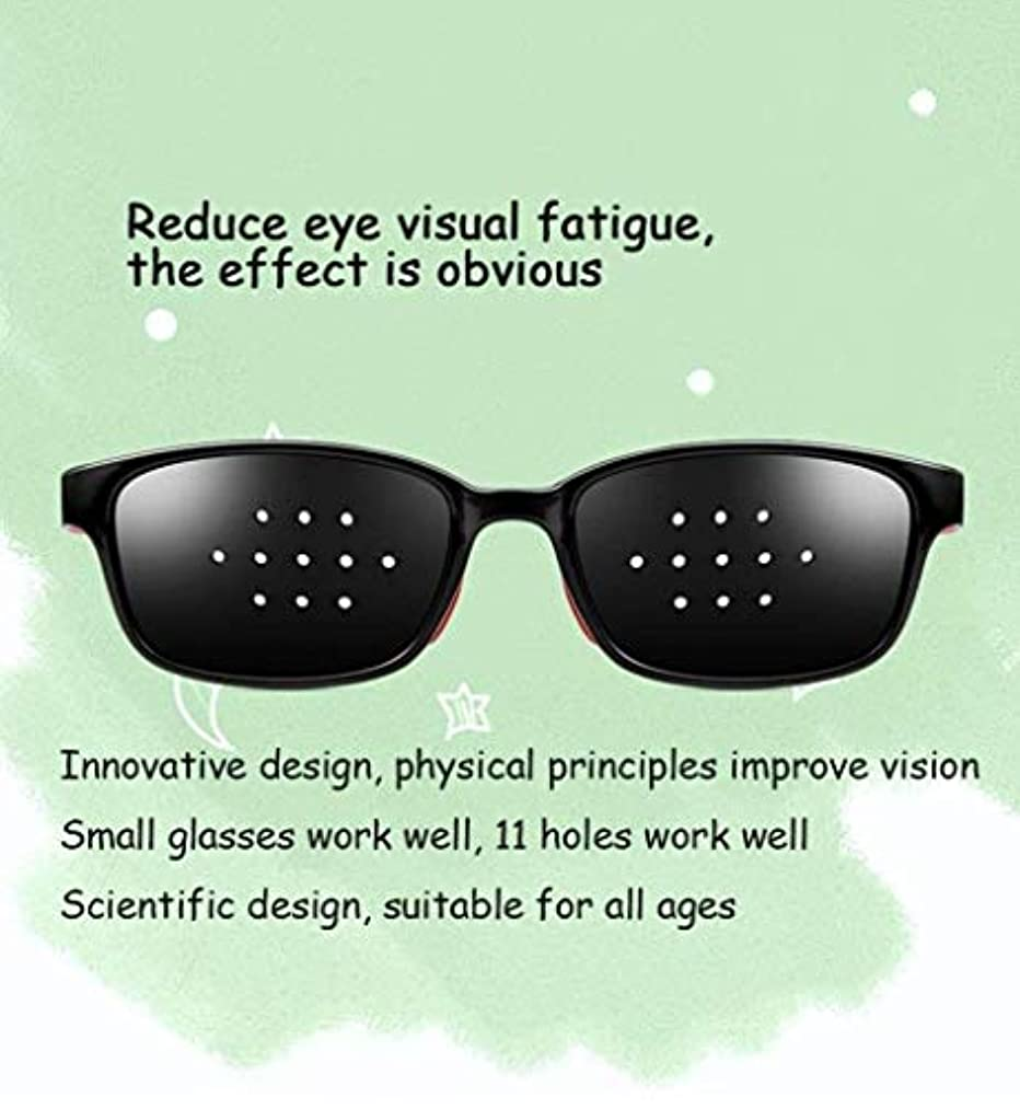 ハンマーコミュニケーションアブセイユニセックス視力ビジョンケアビジョンピンホールメガネアイズエクササイズファッションナチュラル (Color : 黒)