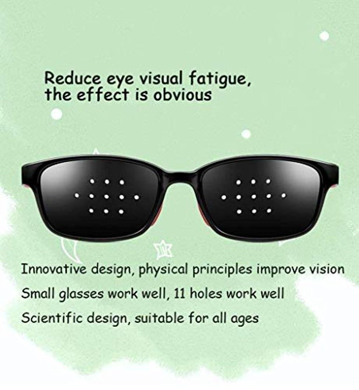 施し落胆させる失敗ユニセックス視力ビジョンケアビジョンピンホールメガネアイズエクササイズファッションナチュラル (Color : 黒)