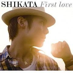 SHIKATA「First love」の歌詞を収録したCDジャケット画像