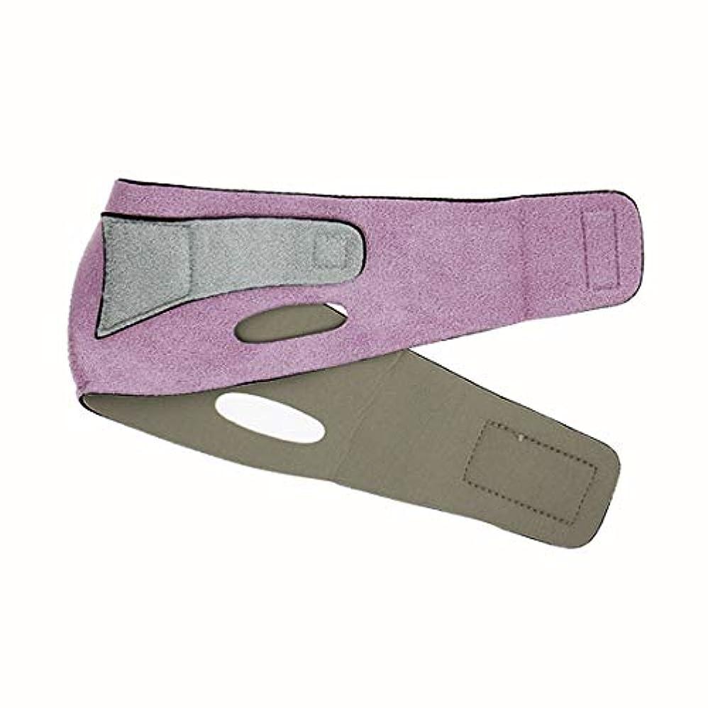 Visenta フェイス マスク ベルト 小颜 補正ベルト リフトアップベルト 顎固定サポーター いびき睡眠グッズ 無臭 肌に優しい