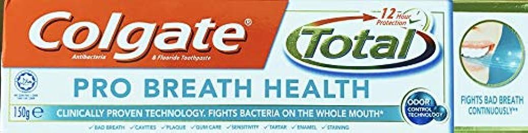 たとえかりて一定コルゲート Colgate PRO BREATH HEALTH 150g