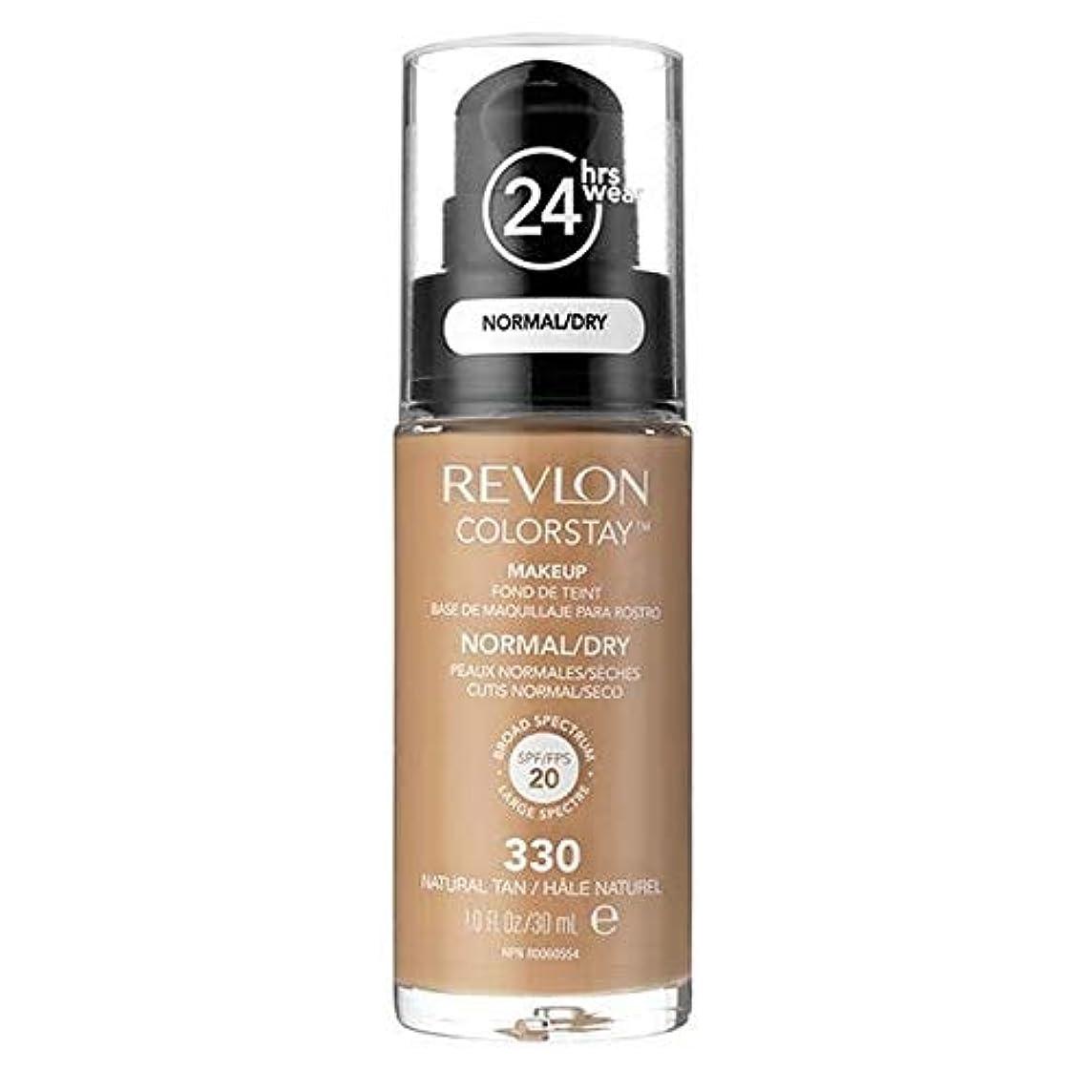 同行する途方もない落ち着く[Revlon ] レブロンカラーステイ基盤ノルム/ドライNat日焼け30ミリリットル - Revlon Color Stay Foundation Norm/Dry Nat Tan 30ml [並行輸入品]
