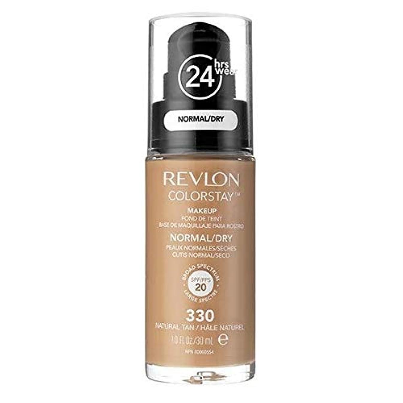 改修聖職者収縮[Revlon ] レブロンカラーステイ基盤ノルム/ドライNat日焼け30ミリリットル - Revlon Color Stay Foundation Norm/Dry Nat Tan 30ml [並行輸入品]