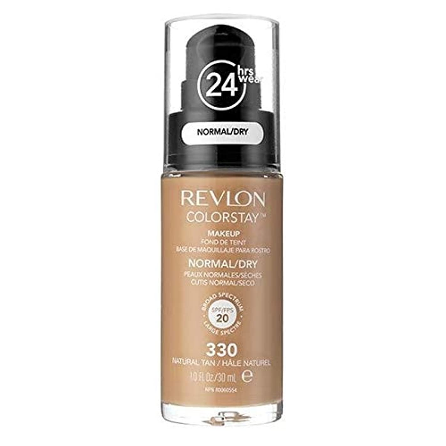 シェトランド諸島カップルテロリスト[Revlon ] レブロンカラーステイ基盤ノルム/ドライNat日焼け30ミリリットル - Revlon Color Stay Foundation Norm/Dry Nat Tan 30ml [並行輸入品]
