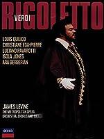 『リゴレット』全曲 デクスター演出、レヴァイン&メトロポリタン歌劇場、パヴァロッティ、L.キリコ、エダ=ピエール、他(1981 ステレオ)