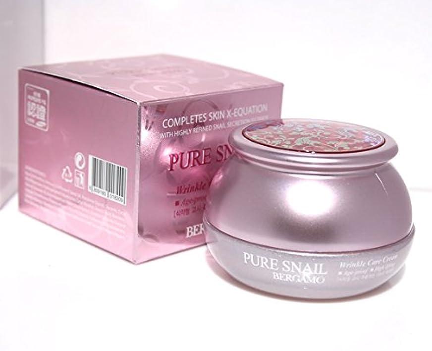 【ベルガモ][Bergamo] ピュアカタツムリリンクルケア保湿クリーム50g / Pure Snail Wrinkle Care Moisturizing Cream 50g / 年齢証明、絶頂リフティング / age...
