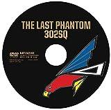 THE LAST PHANTOM 302SQ (ザ・ラストファントム第302飛行隊) [DVD] 画像