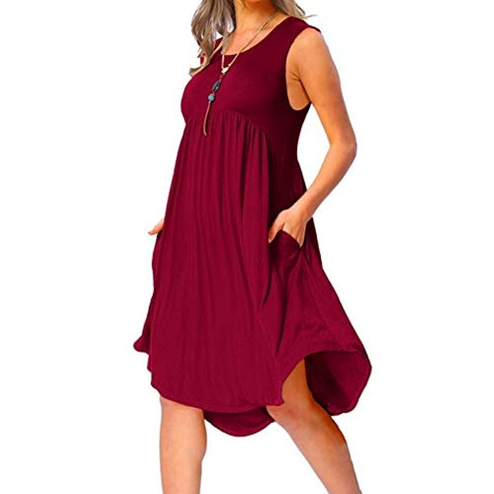 ドナウ川テーブルを設定するスキップMIFAN の女性のドレスカジュアルな不規則なドレスルースサマービーチTシャツドレス