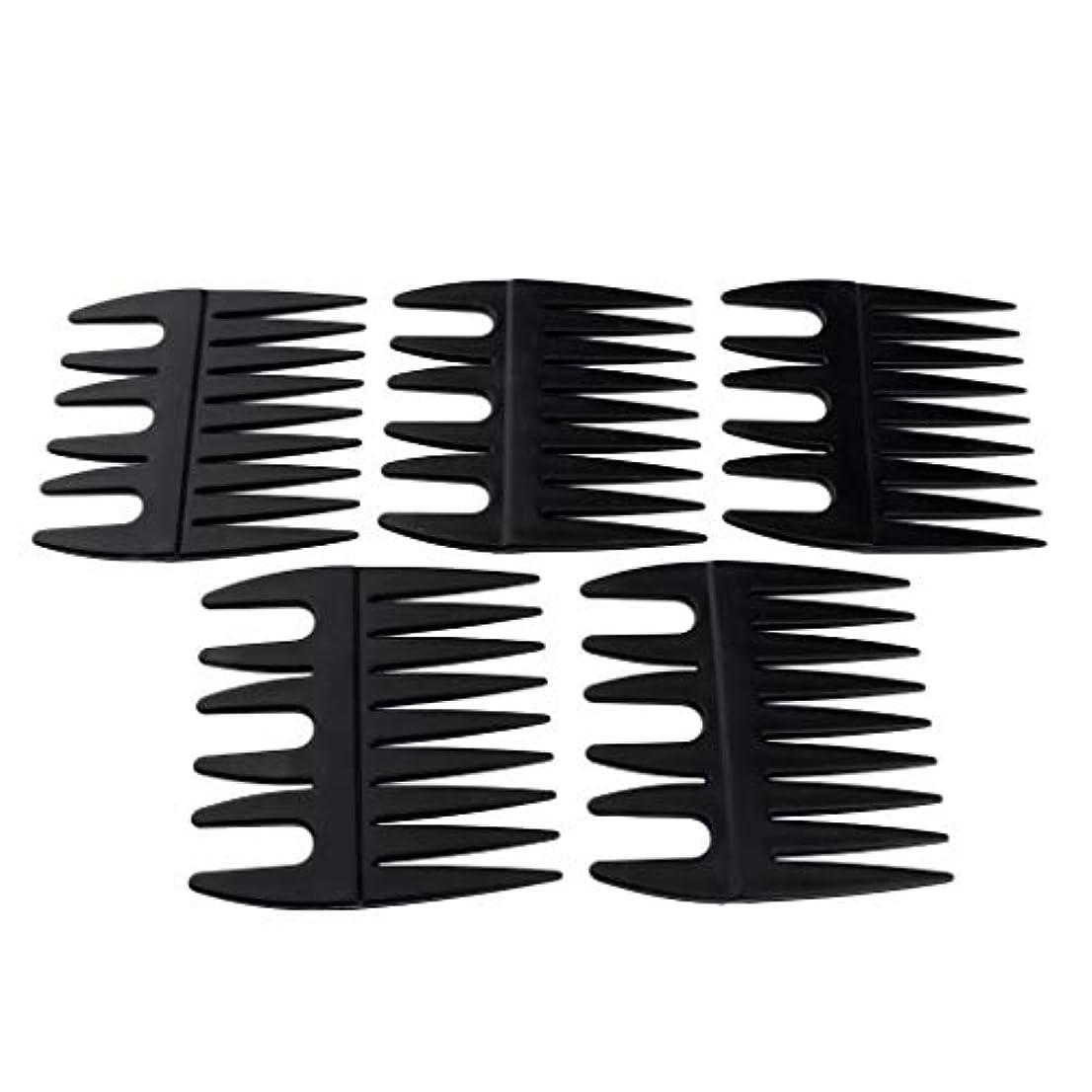 ドル防止提出する5個 ヘアコーム サロン ヘアピックコーム 染料 理髪 スタイリングブラシ 2-in-1