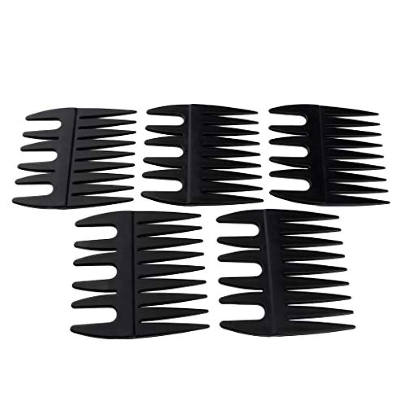 オーク調停するボランティア5個 ヘアコーム サロン ヘアピックコーム 染料 理髪 スタイリングブラシ 2-in-1