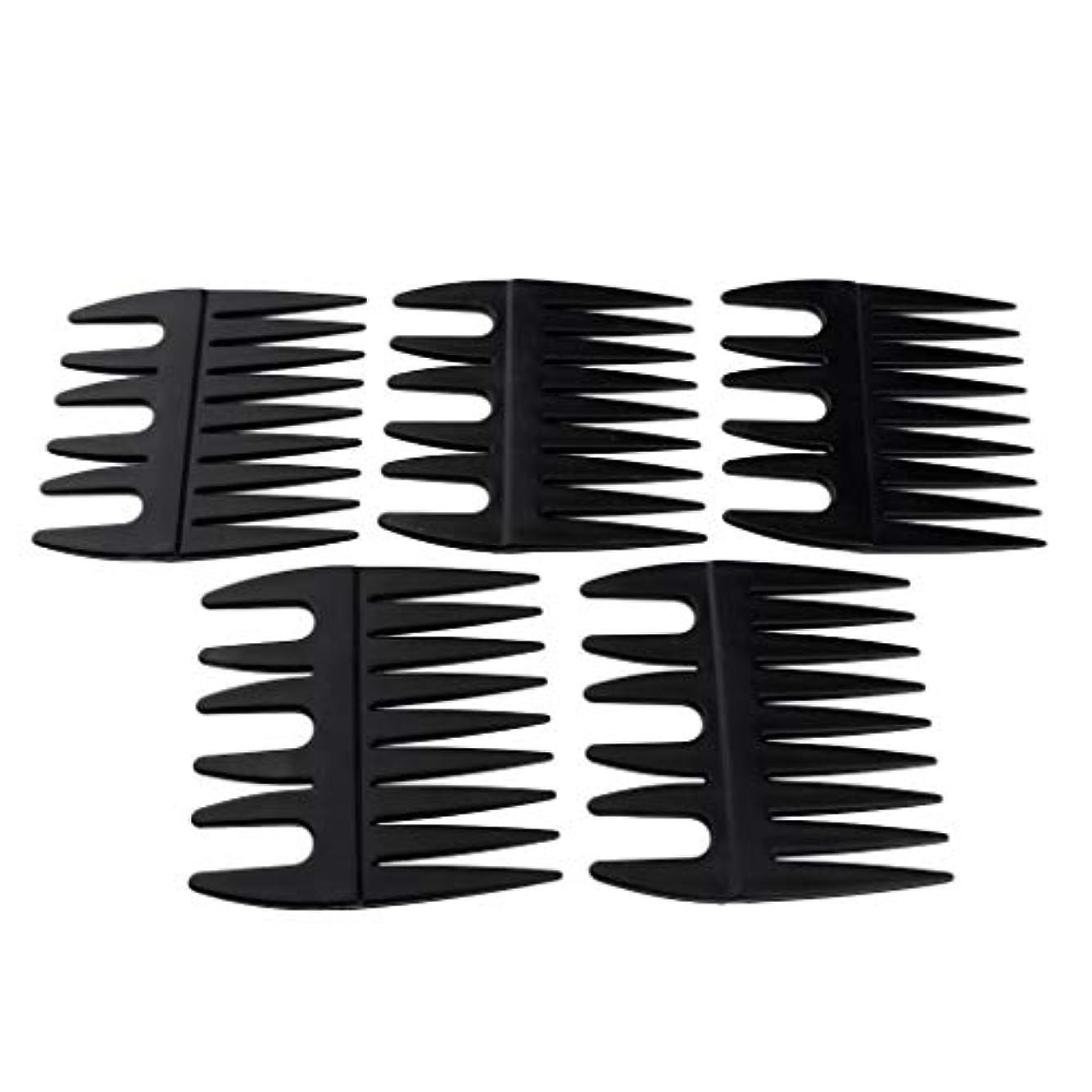 狂人エンディングドレインSM SunniMix 5個 ヘアコーム サロン ヘアピックコーム 染料 理髪 スタイリングブラシ 2-in-1