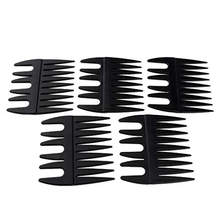 パウダー懲戒見落とす5個 ヘアコーム サロン ヘアピックコーム 染料 理髪 スタイリングブラシ 2-in-1