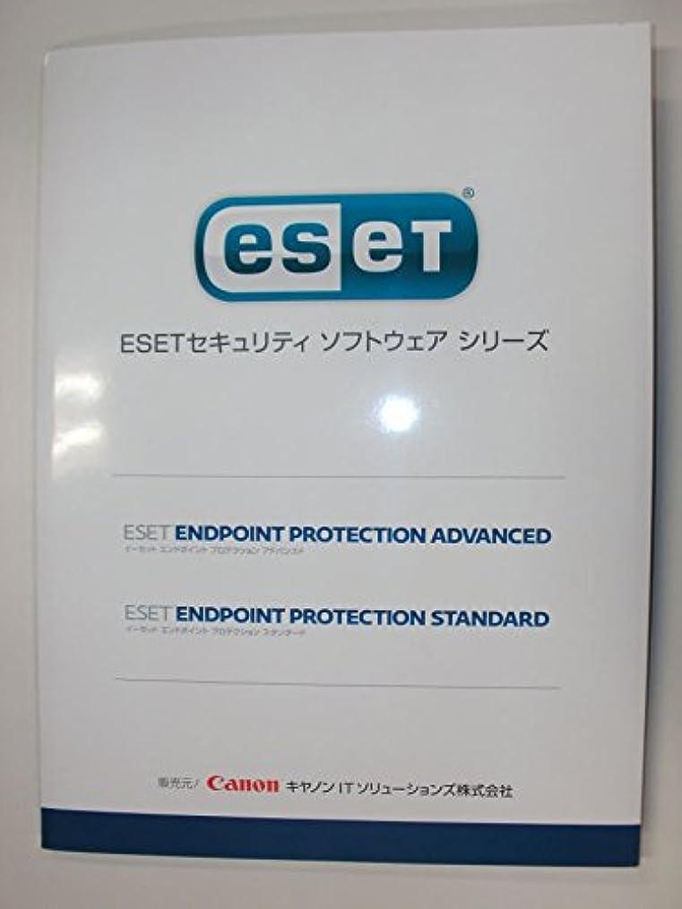 重荷インテリア初期のESET Endpoint Protection Standard 企業向ライセンス 25ユーザー 年間更新費