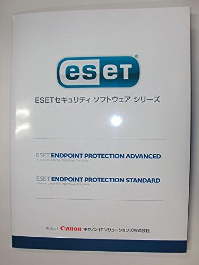 くすぐったい鮫配送ESET Endpoint Protection Standard 企業向ライセンス 23ユーザー 年間更新費