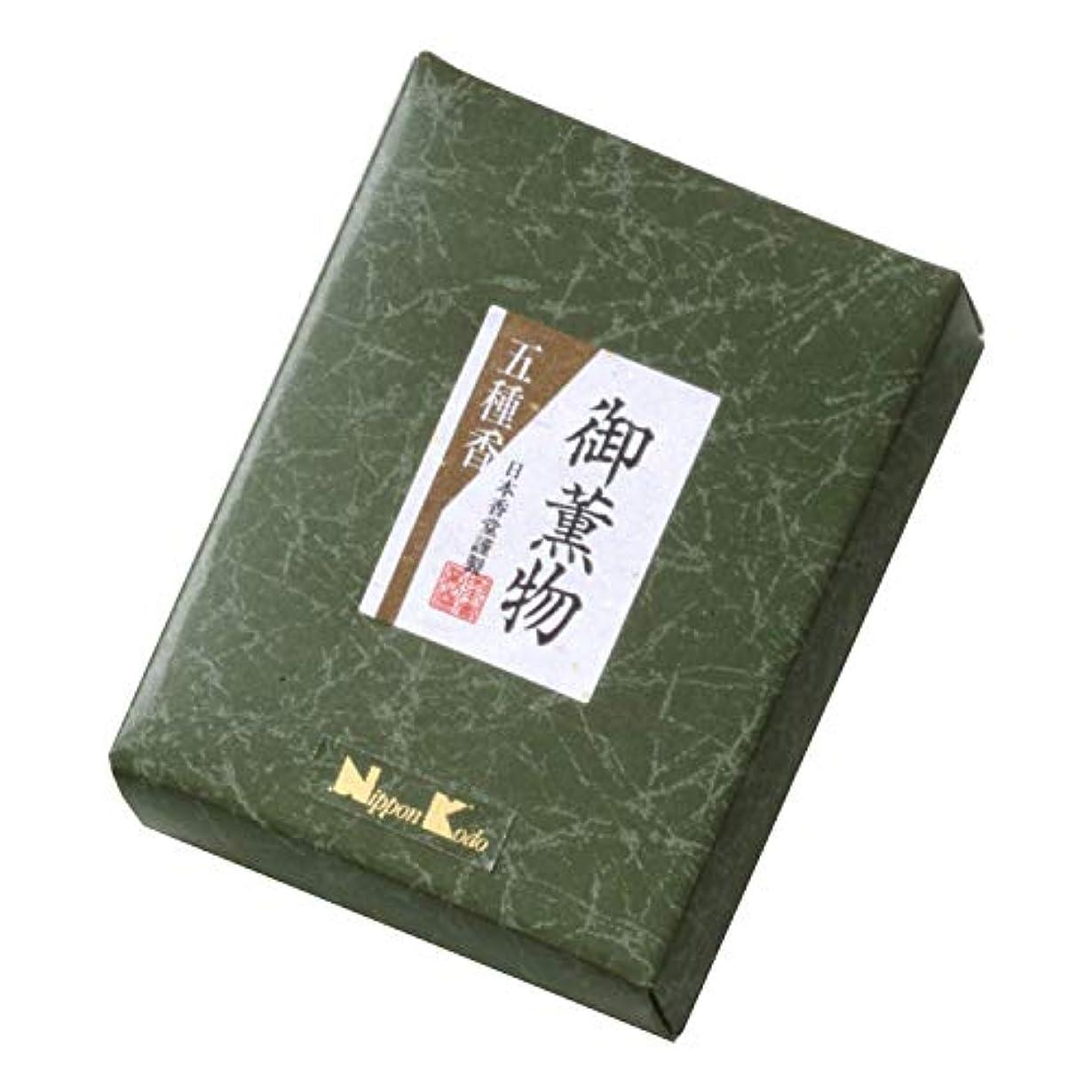 提供ミケランジェロことわざ御薫物 五種香 30g