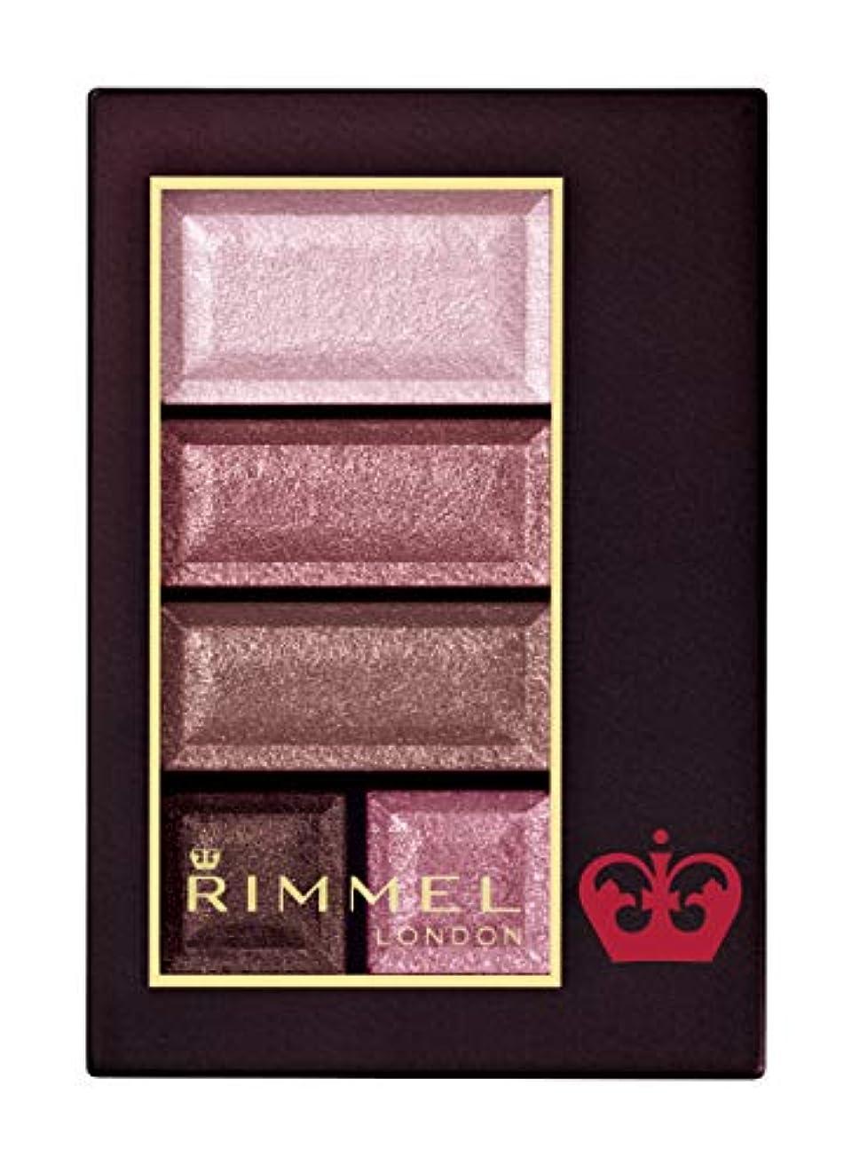 汚染周波数豪華なRimmel (リンメル) リンメル ショコラスウィート アイズ 019 ブルーベリーショコラ 4.5g アイシャドウ