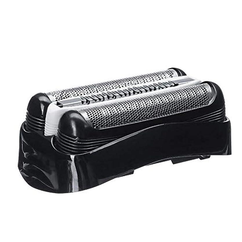 頬簡潔なトーンclouday シェーバー替刃 メンズシェーバー用 セット刃 シェーバー交換部品 電気シェーバー交換ヘッドカミソリアクセサリ for Braun 3 series well-designed