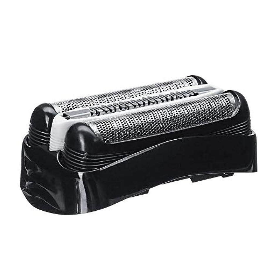 踏み台納得させる致命的なシェーバー替刃 メンズシェーバー用 セット刃 シェーバー交換部品 電気シェーバー交換ヘッドカミソリアクセサリ for Braun 3 series