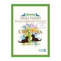 【LINNA】【クプレラ】ベニソン&スイートポテトドッグフード【成犬】2ポンド900g