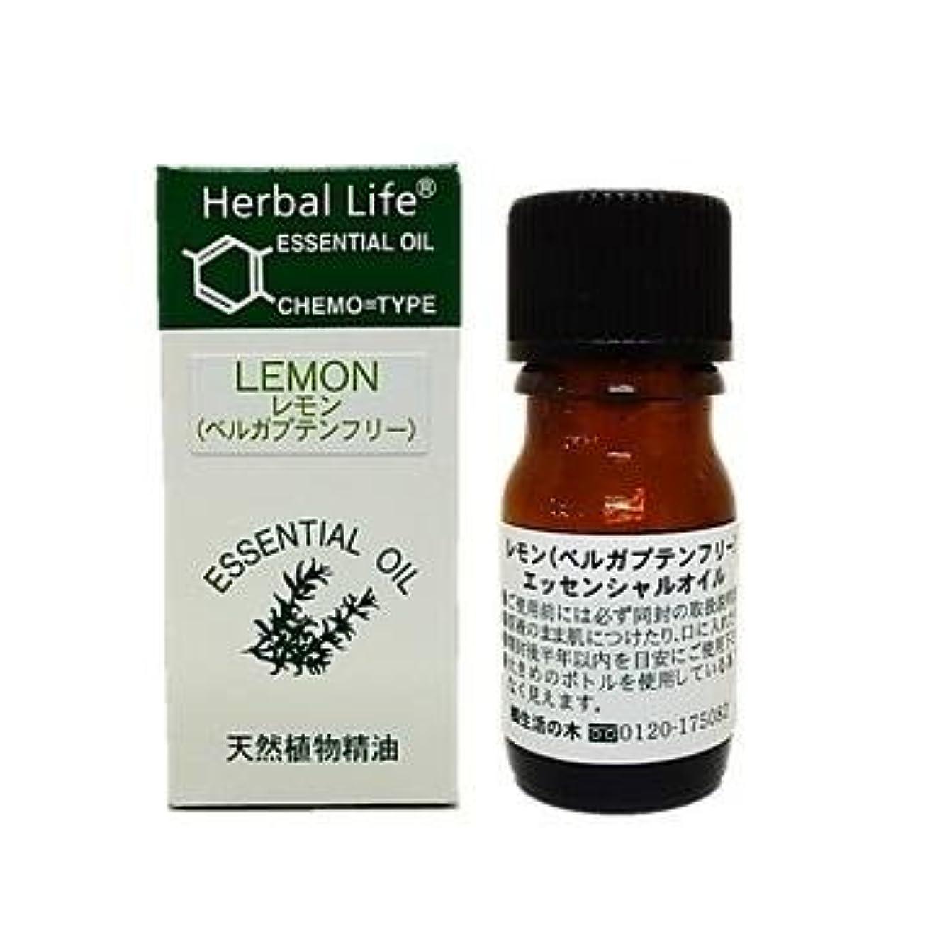 肺予防接種バンガロー生活の木 レモン(フロクマリンフリー)3ml エッセンシャルオイル/精油
