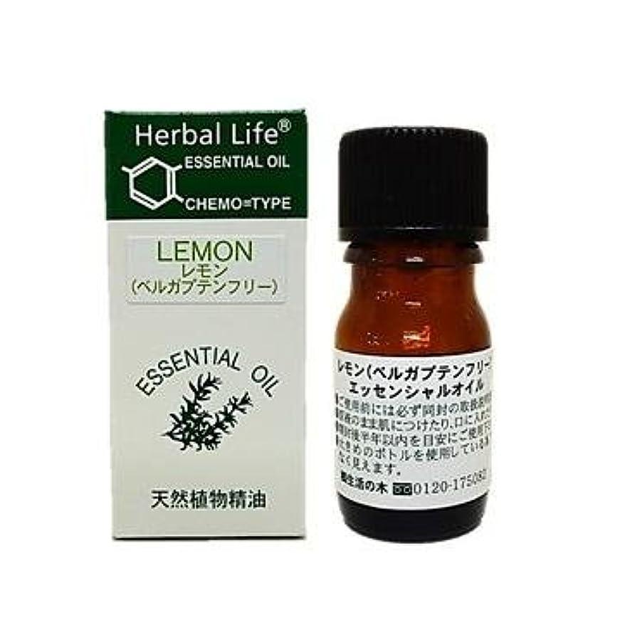 請負業者アジテーション手荷物生活の木 レモン(フロクマリンフリー)3ml エッセンシャルオイル/精油