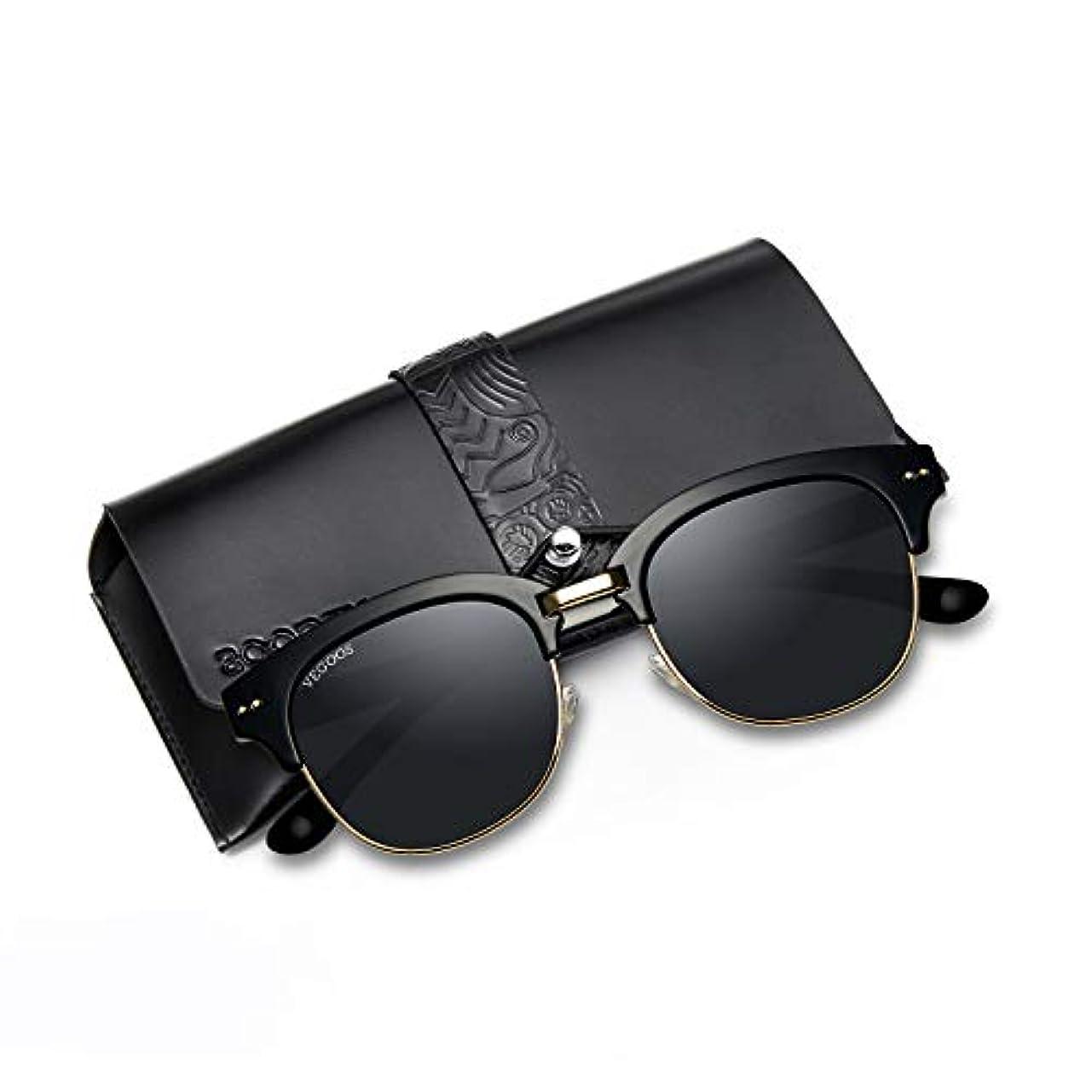 新着時々時々ポスト印象派サングラス VEGOOS レディース メンズ 偏光レンズ メガネ UV400 紫外線対策 クラシック ファッション 軽量 高品質ガラス サーモント型 ユニセックス 眼鏡ケース