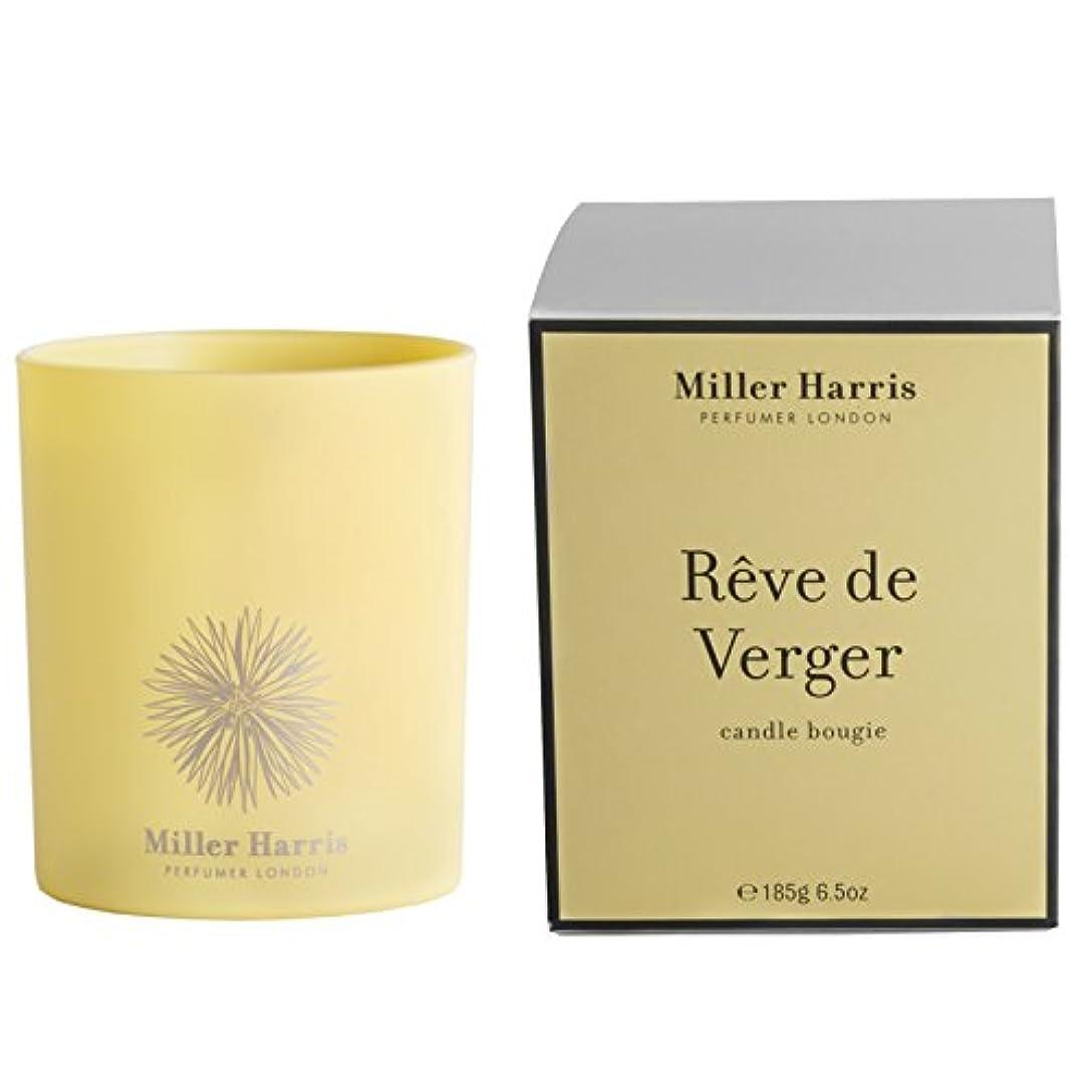 ブレーク思い出インゲンミラーハリス Candle - Reve De Verger 185g/6.5oz並行輸入品